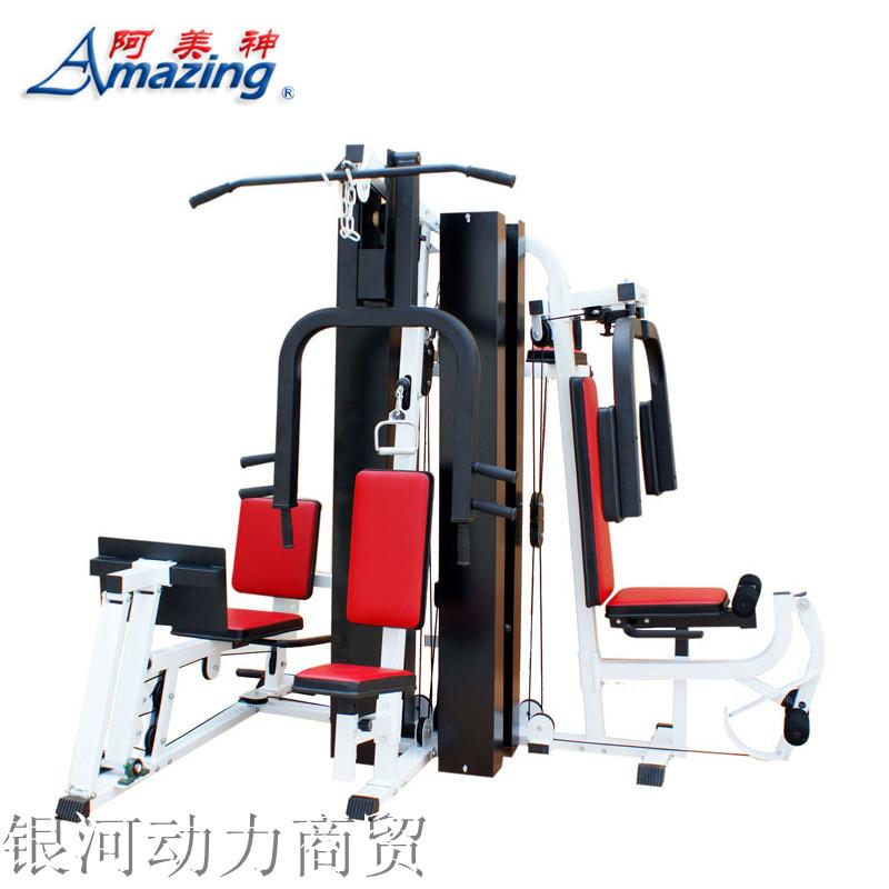 阿美神AMA-9600H五人站综合力量器材 健身房商用专业大型组合器械