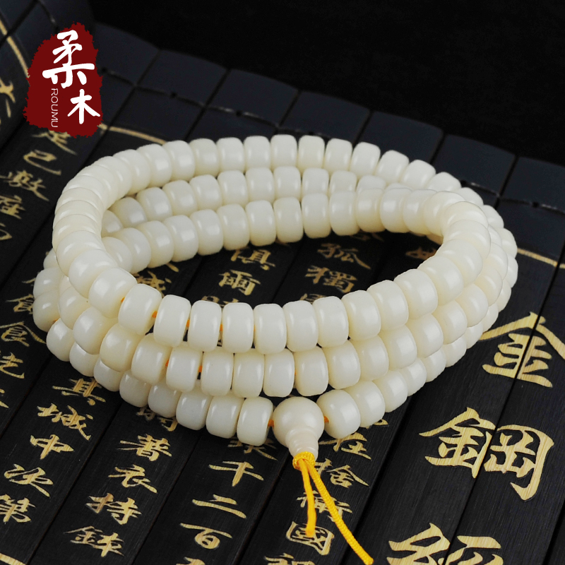 柔木 白玉菩提根手串108颗 纯天然藏式原创菩提子手链佛珠念珠