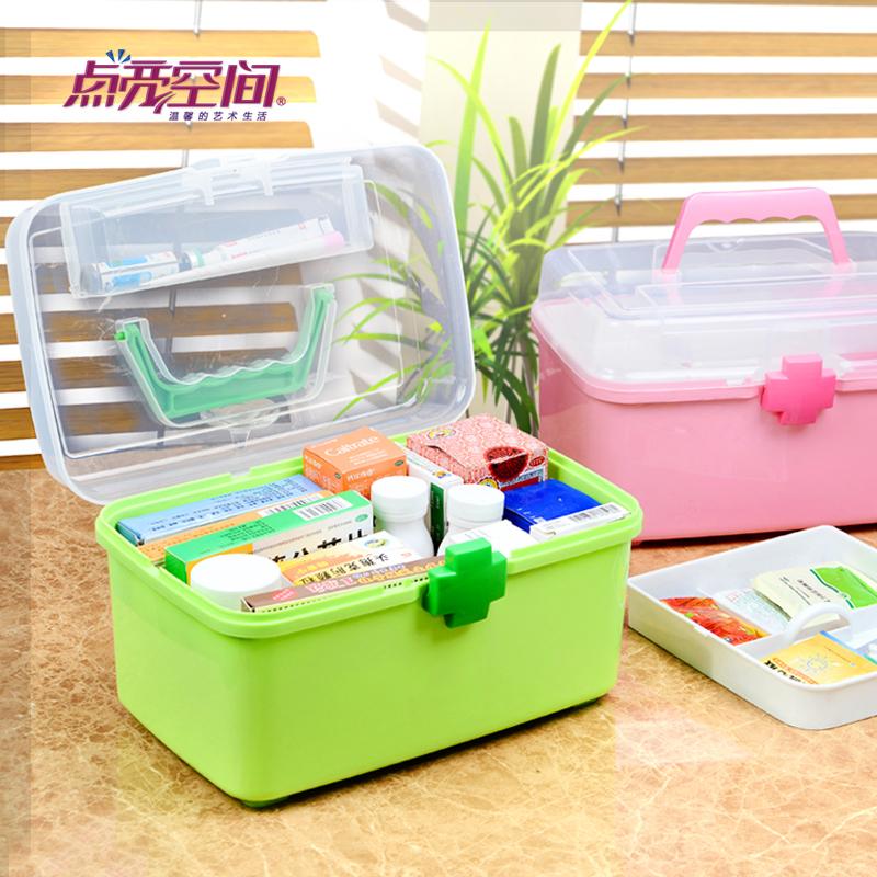 点亮空间 儿童急救箱家用医药箱家庭用多层大号药品收纳箱小药箱