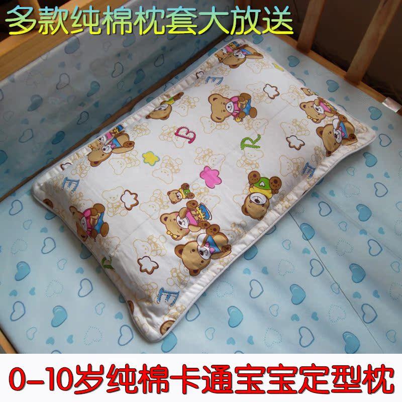 特价包邮儿童枕头纯棉枕芯枕套 防偏头宝宝枕婴儿枕定型枕 荞麦枕