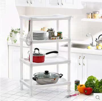 千百纳 四层方形厨房置物架层架置地式 塑料脸盆架 浴室收纳架