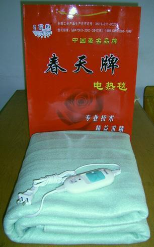 十年名牌!中国著名品牌春天牌单人电热毯\\调温型单人电热毯