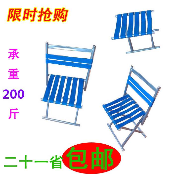 便携折叠马扎折叠凳子户外凳靠背马扎钓鱼写生坐火车小折叠凳椅子