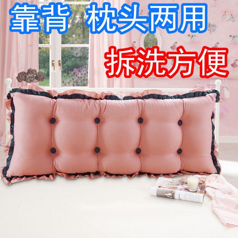 正品全棉韩版大靠垫双人枕荷叶花边长枕1.2 1.5 1.8米枕头枕芯