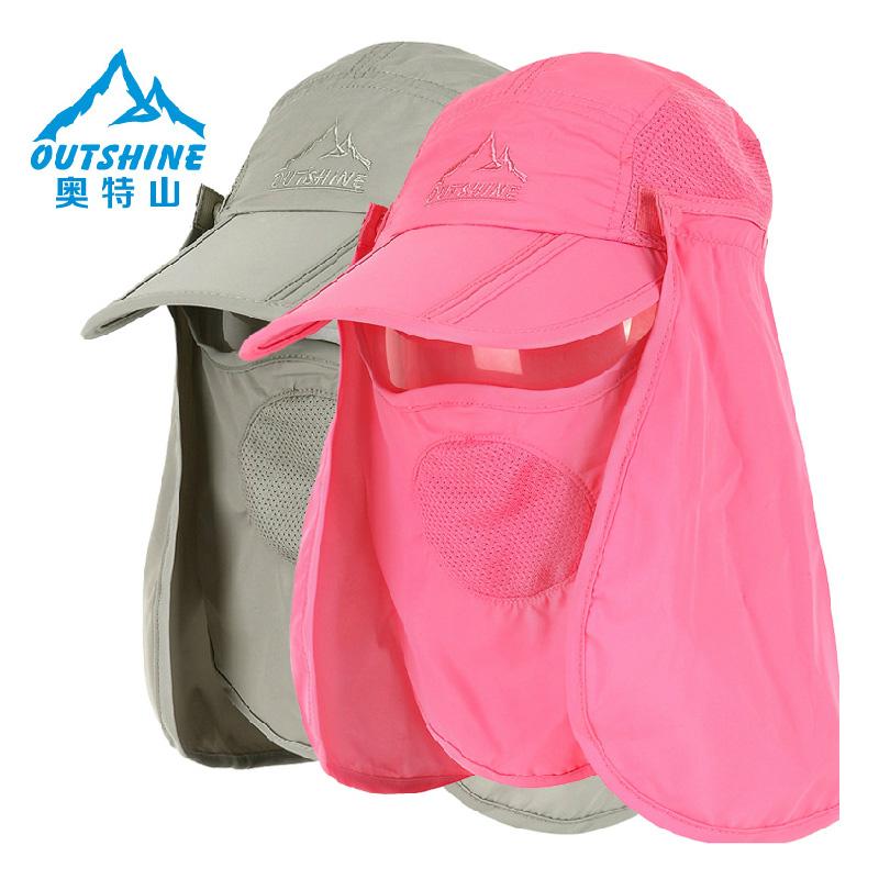 正品 奥特山户外防紫外线 速干遮阳帽 可折檐防晒帽子男女款12313