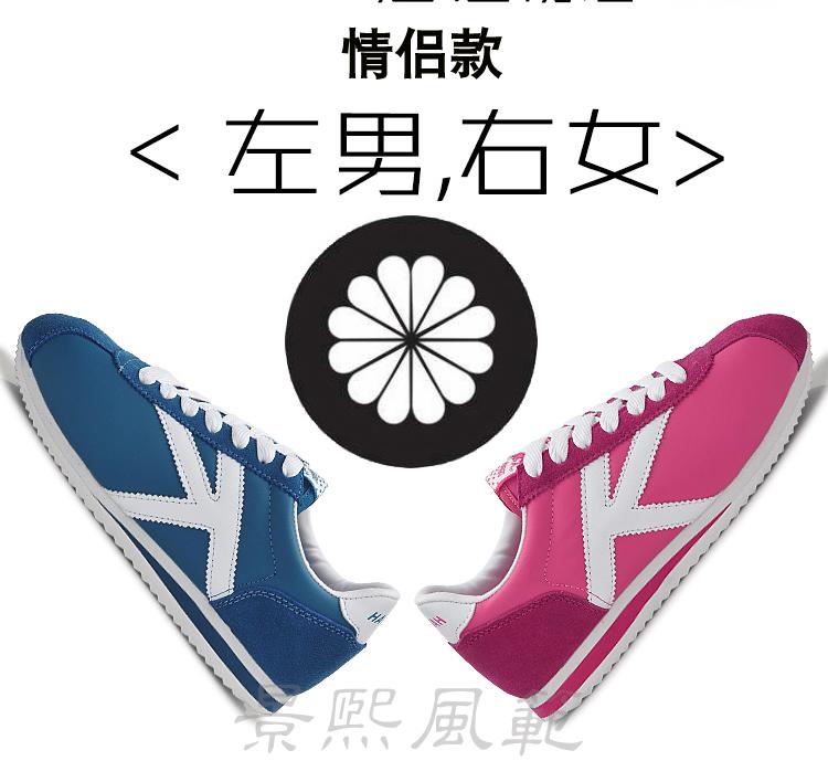 2014秋冬情侣鞋韩版潮鞋网面阿甘鞋男女跑步鞋啊甘男鞋休闲运动鞋