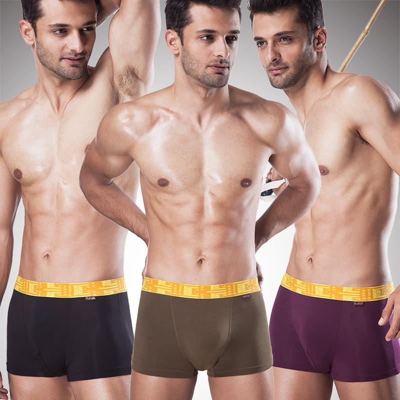 U.S. POLO ASSN 内裤男士5条装美国马球协会木纤维中腰无痕平角裤