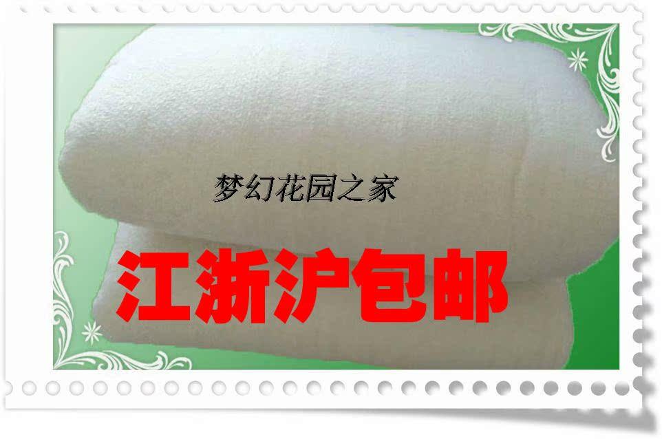 棉絮棉花被棉花胎被褥学生垫被被芯被子冬被学生被手工特价