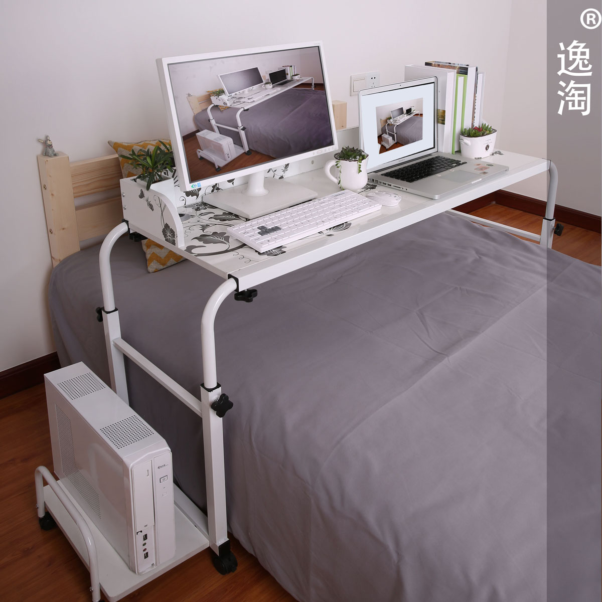 床上雙人電腦桌在淘寶網的熱銷商品,目前共找到 915筆資料。