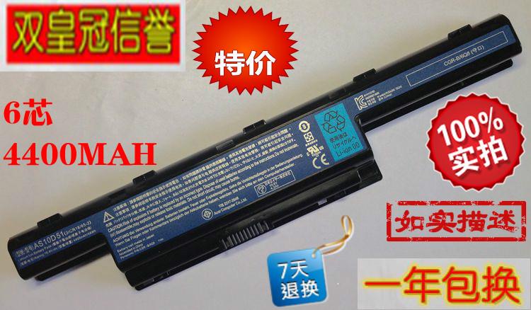 【双皇冠】全新宏基 ACER 4750g 4743g 4752g  4755g 7750ZG 电池