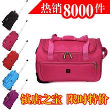 时尚 行李箱包旅游出差登机包 防水旅行包韩版 新款 男女 拉杆包 正品