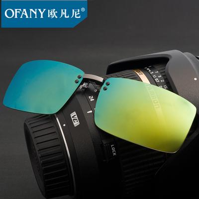 欧凡尼太阳镜夹片新款偏光太阳眼镜片男女款开车专用防紫外线703