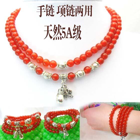 巴西5A天然红玛瑙手链108颗水晶佛珠手串饰品情侣男女款时尚新品