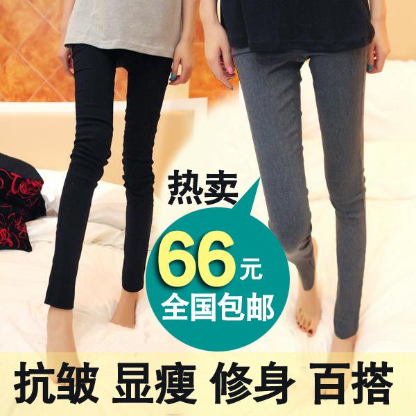 薄打底裤女秋冬弹力紧身显瘦女特价包邮外穿打底裤女韩版潮长裤