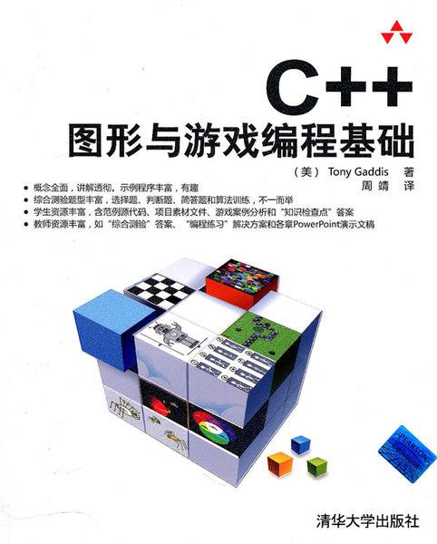算机_易购客VCVC加迪斯周靖常用程序设计景观设计网络路面图片