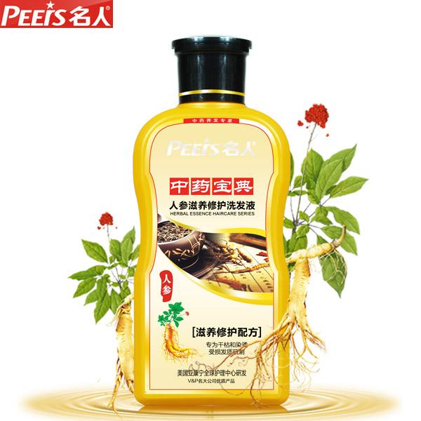 名人人参洗发水 锁色滋养防脱发 烫染修复强韧发 400ml/瓶 正品