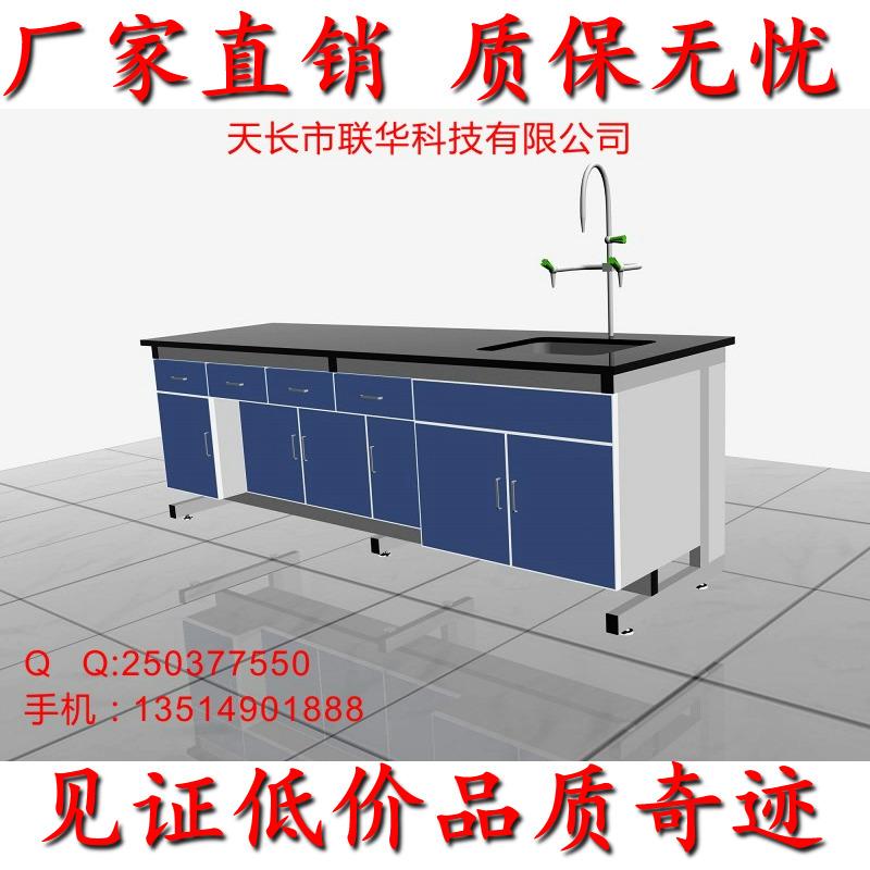 钢木边实验台/全木实验台/试验台铝木实验台全钢实验台实验室家具