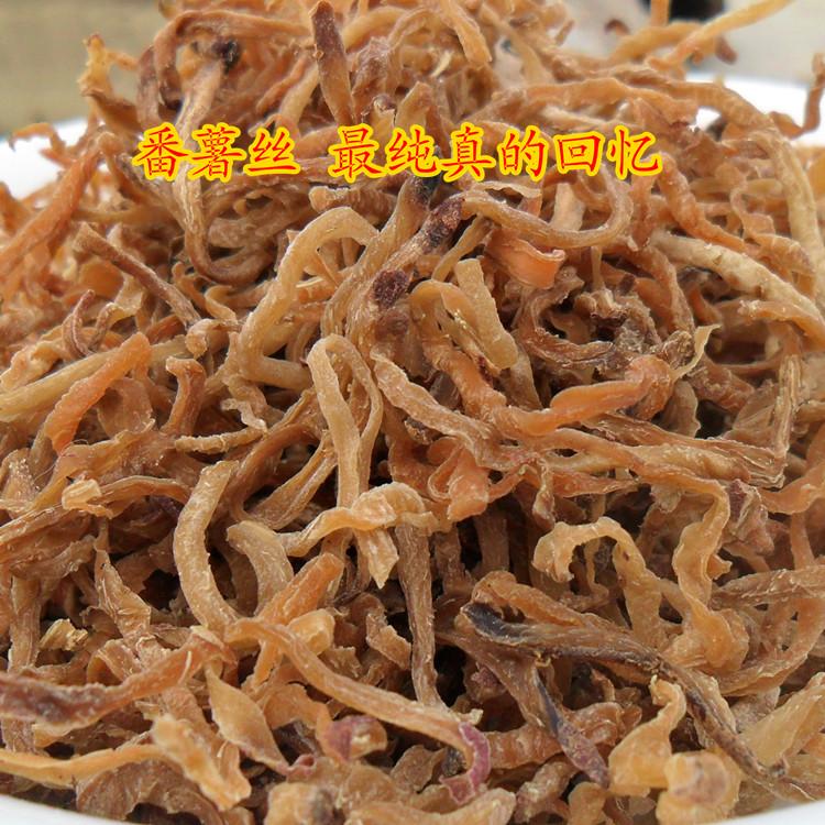 三湘情 农家自制番薯丝浏阳土特产 儿时地瓜干记忆纯天然有机食品