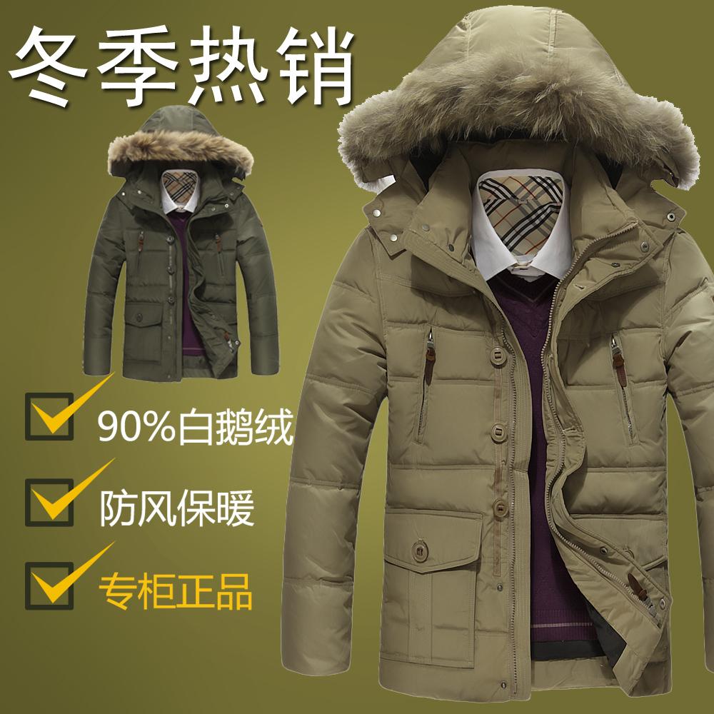 Jeep男士羽绒服正品男装修身中长款韩版加厚冬装新款战地吉普外套