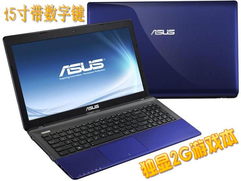 Asus/华硕 A55XI363VD-SL  A55V K55V i7四核 独显2G 笔记本电脑
