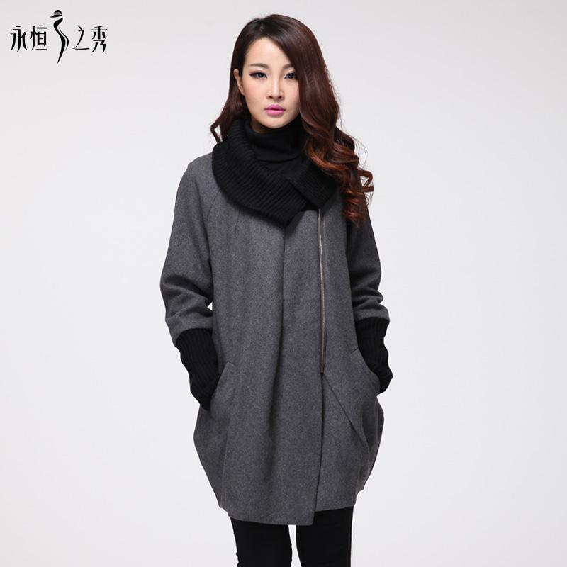 年货节永恒之秀加肥加大码女装冬装新款胖mm中长款毛呢大衣外套