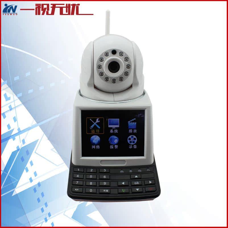无线监控设备套装 全民预售家用套餐 防盗报警 智能家居系统