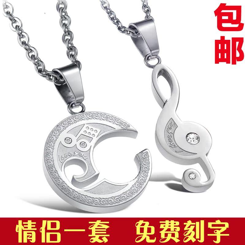 新款音符情侣项链男生女士创意韩版潮人吊坠短款挂饰锁链礼物刻字
