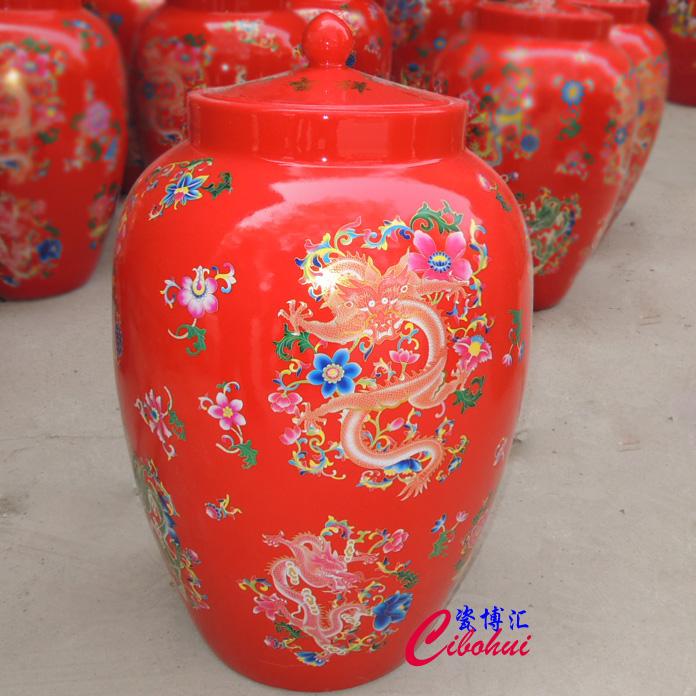 大红喜庆景德镇陶瓷米缸米桶酒缸储物罐糖果罐腌肉缸腌菜坛50斤