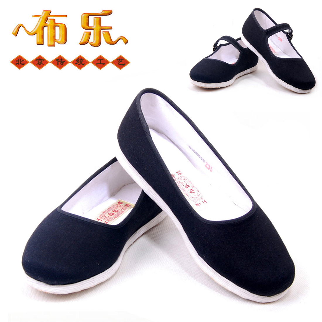 正品老北京布鞋女款 纯手工千层底女鞋 日常休闲办公鞋 低帮透气