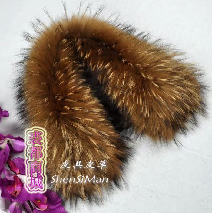 特大 貉子方领 狐狸毛领子青果领女士冬天皮草毛领子大衣小方领子