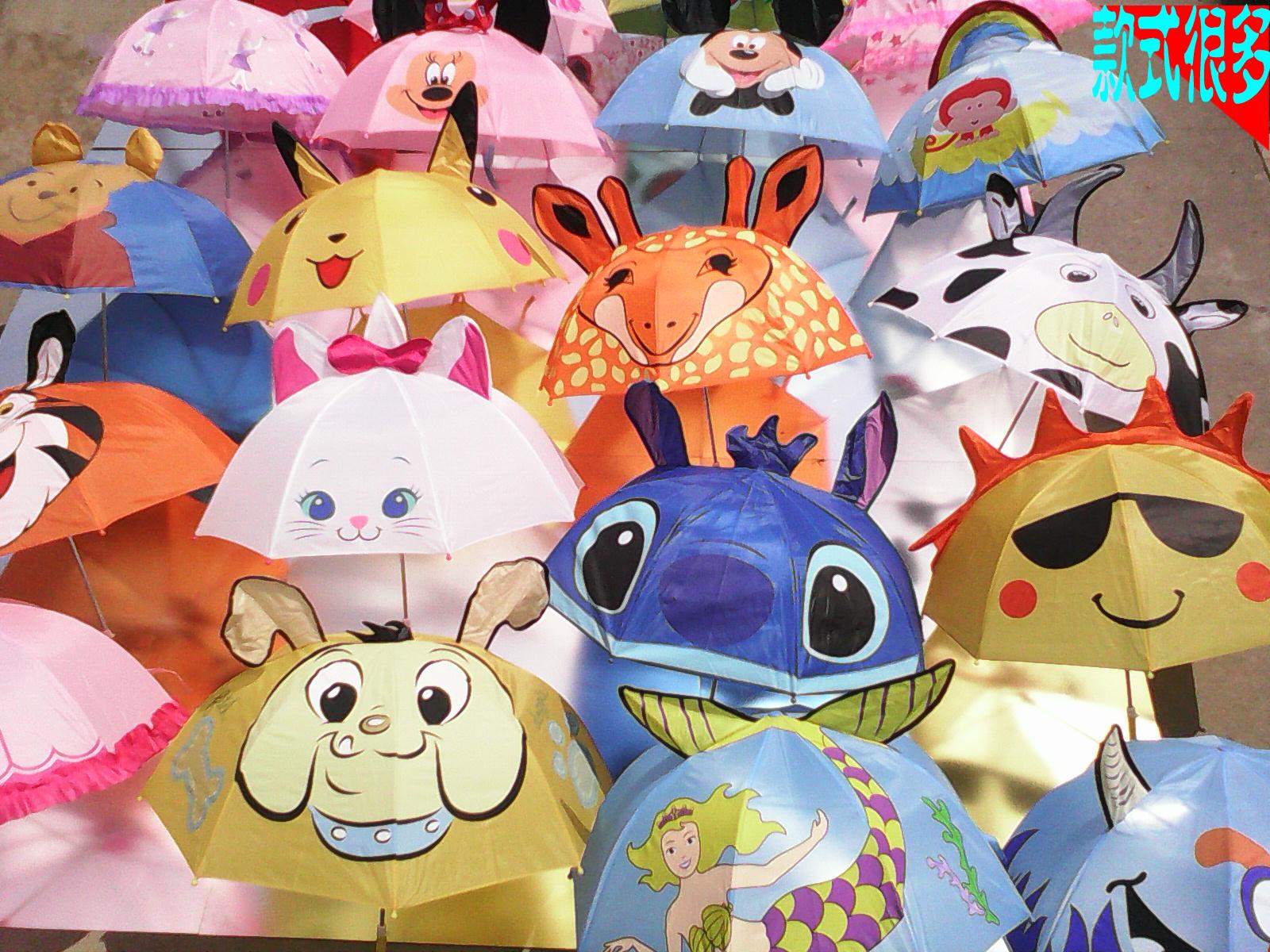 立体伞动物耳朵可爱晴雨伞儿童伞长柄卡通伞公主伞 宝宝礼物批发