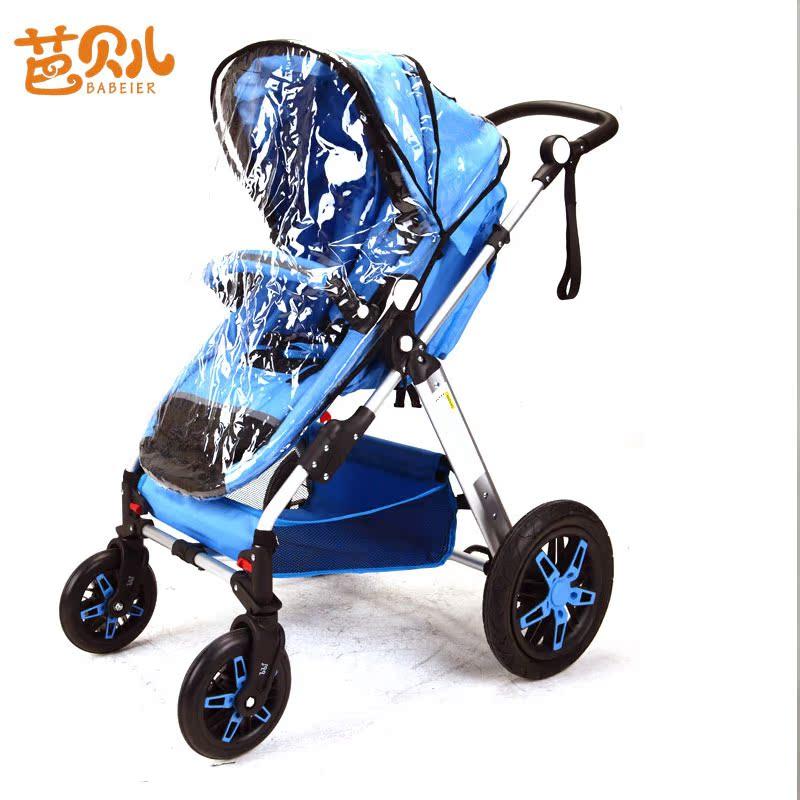芭贝儿 婴儿推车配件雨罩 手推车雨罩 婴儿车雨衣透明环保雨罩
