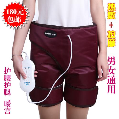 电热裤发热裤暖宫腰带养巢痛经护腰充电裤保暖裤前列腺炎理疗裤