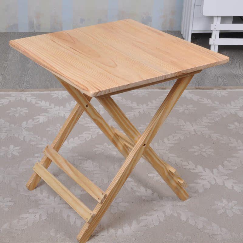 松木简易便携式桌子 实木折叠餐桌摆摊桌 宜家饭桌台桌 对折方桌