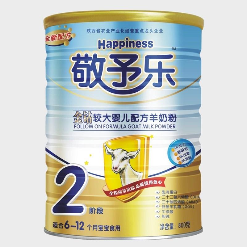 包邮 敬予乐有机奶粉 金钻婴幼儿羊奶粉2段箱装4800克