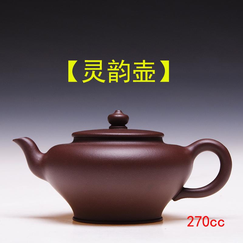 宜兴紫砂壶  香凝  家藏30年原矿老紫泥  名家正品茶壶 特价