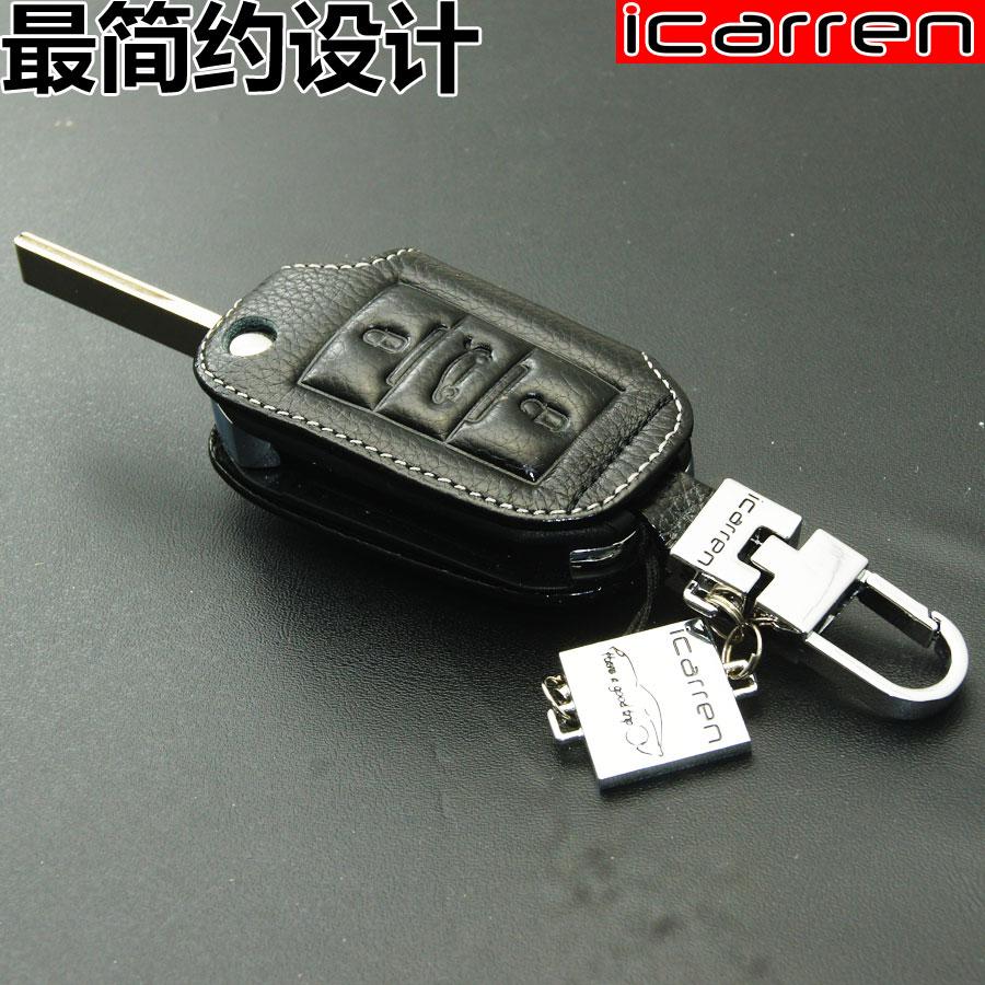 东风标致钥匙包3008新408专用2008汽车钥匙套301真皮508男士车用