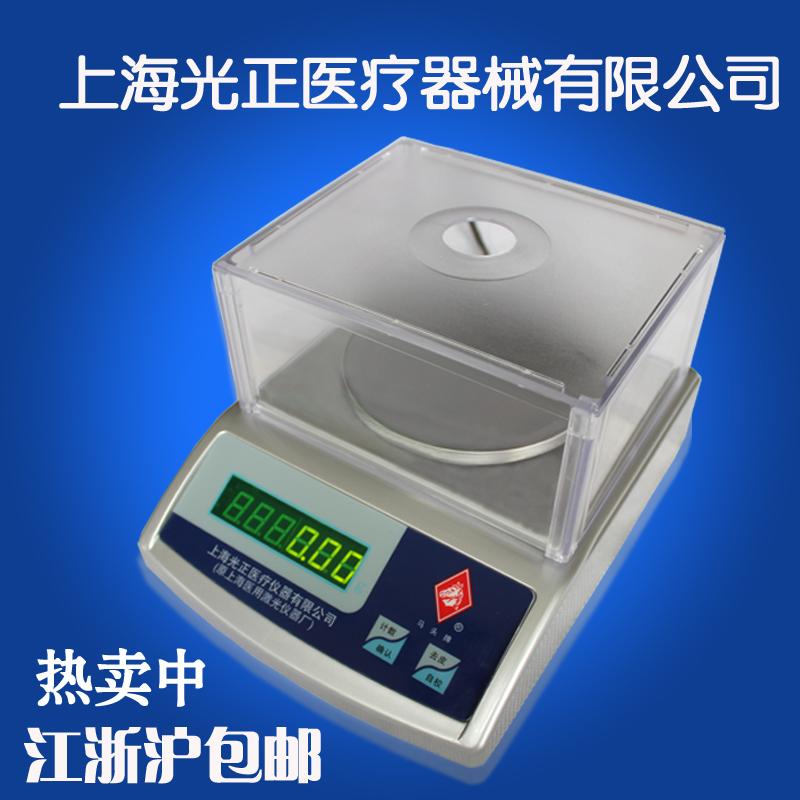 上海马头牌2000g克0.01g电子天平300 600秤称珠宝秤电子秤1000g