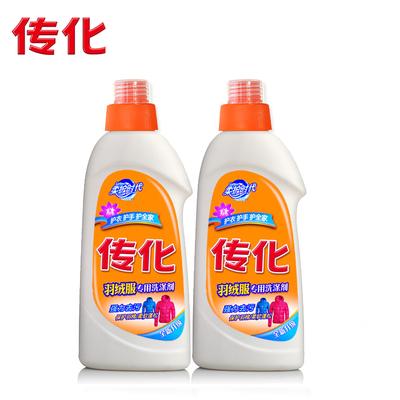 传化 羽绒服专用清洗剂450g×2瓶 强力去污 保护羽棉 蓬松柔软