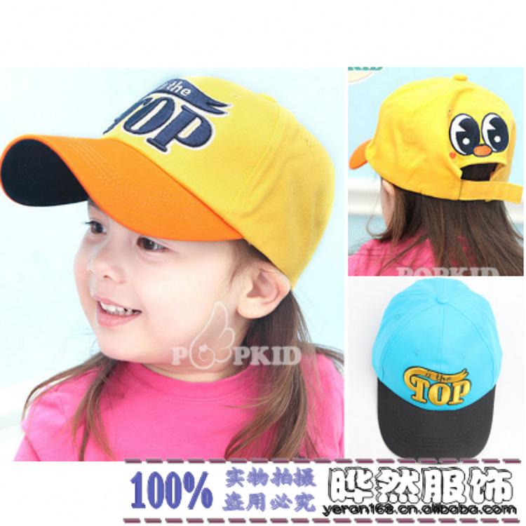 2014春季新款棒球帽 男女儿童刺绣鸭舌帽 遮阳帽子韩版潮圆顶帽