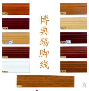 博典仿古纯实木平面踢脚线 实木复合烤漆墙角线厂家直销