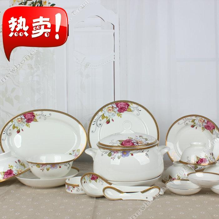 英国elegant艾格恩骨瓷餐具套装碗盘唐山海格雷中式花卉50头如意