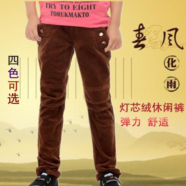 2014春装新款中大童装 女童灯芯绒长裤子 高腰皮筋弹力显瘦小脚裤