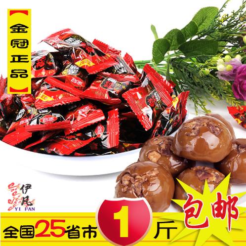 闽南特产正宗金冠【黑糖话梅】硬糖喜糖果零食品1斤25省市包邮