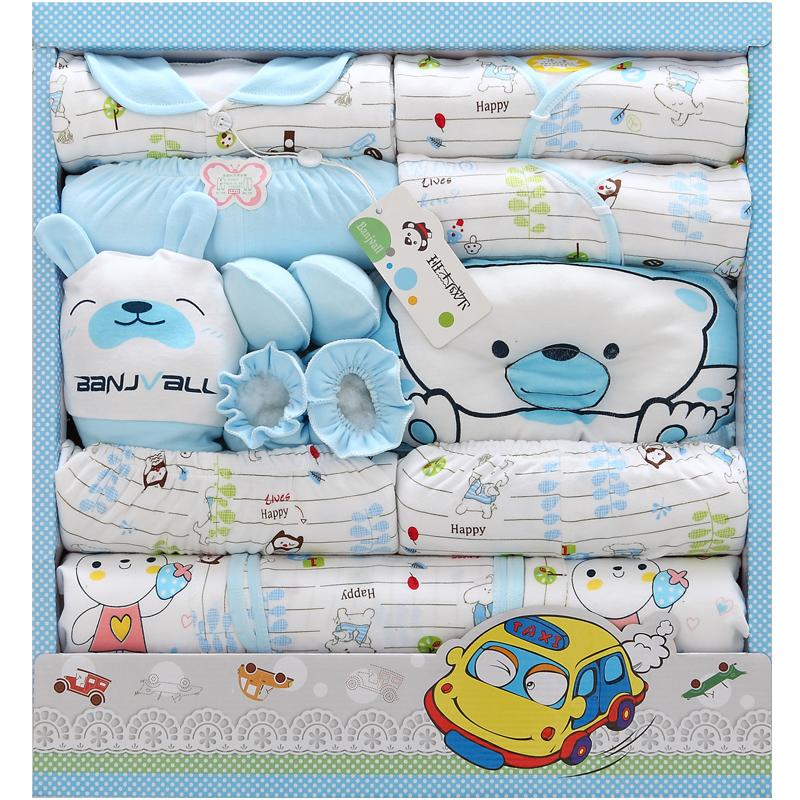 婴儿夏季纯棉17件套礼盒含枕头新生儿斜襟系带送男女宝宝百日礼物