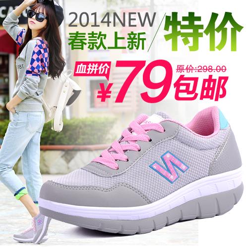 2015年新款鞋摇摇鞋单鞋休闲韩版运动春夏韩国阿甘女鞋