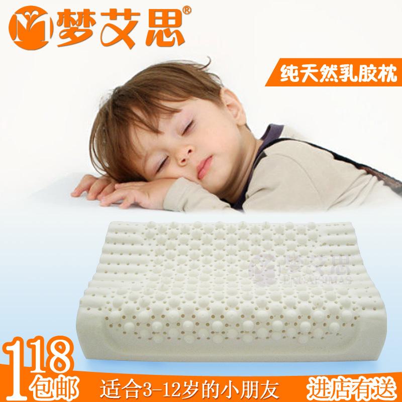 泰国进口纯天然乳胶枕头 小孩学生青少年护颈枕小枕芯 乳胶枕正品