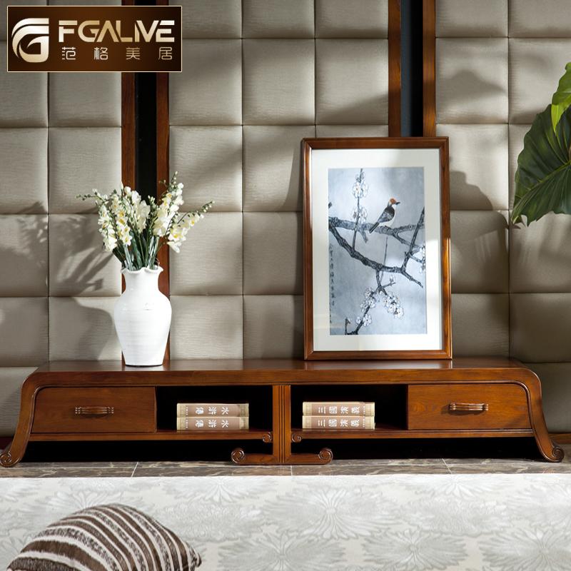 范格美居 榆木电视柜 实木客厅地柜古典矮柜现代中式简