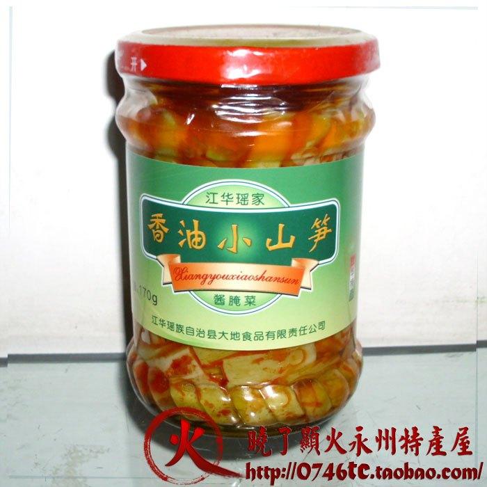 湖南永州特产 江华瑶家香油山笋 土特产 开胃下饭菜 瓶装 170g