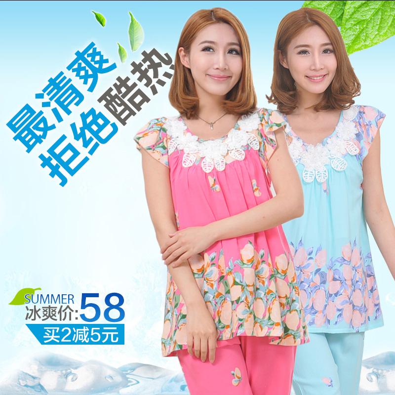 2014新款春装睡衣女夏季可爱女人纯棉梭织棉绸套装无袖短裤优雅